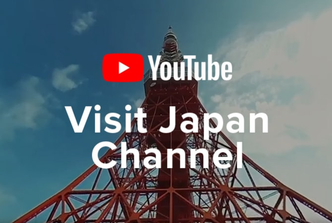 YouTube Visit Japan Channel