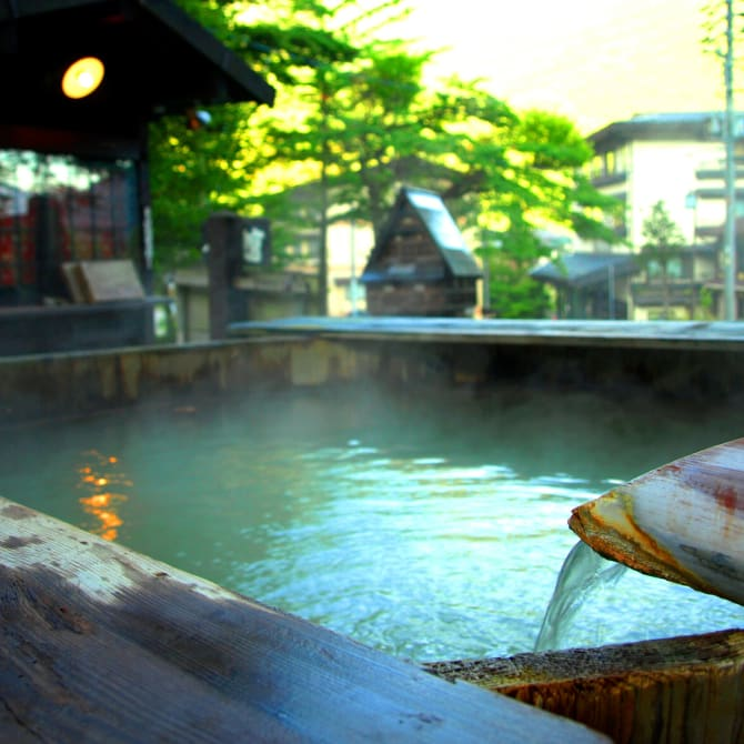 Guide to Bathing in Japan
