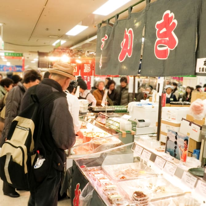 Your Guide to Japanese Department Store Food Floors