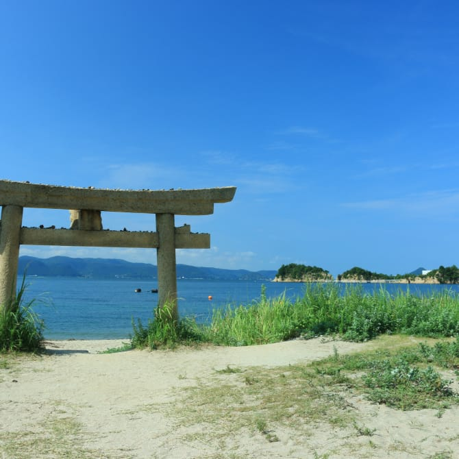 Island Hopping in Japan